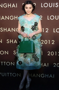 fanbingbing The week in dresses